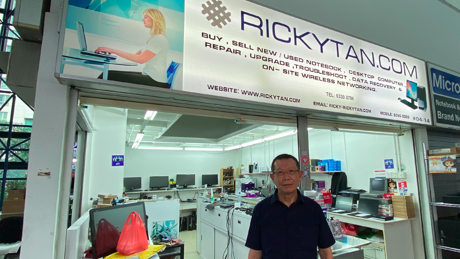 Ricky Tan PC and Laptop Repair Shop Sim Lim Square